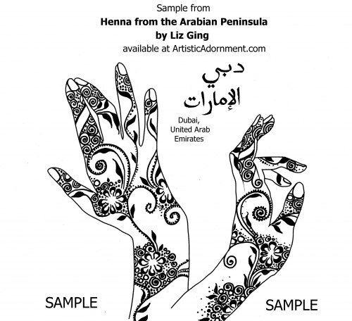 arabic persian gulf style henna from dubai united arab emirates