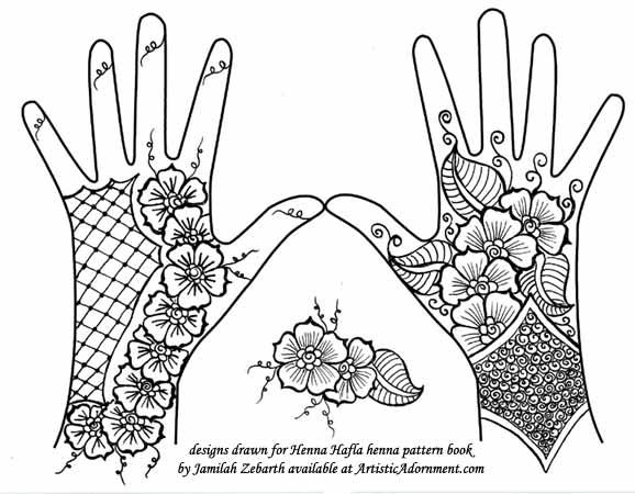henna hafla bellydance party free henna designs